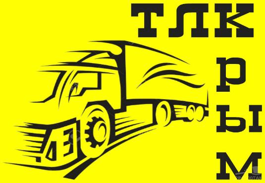 Логотип ТЛК Крым